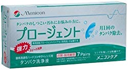 MENICON PROGENT Hard Lens Cleaning Solution 7-Pairs